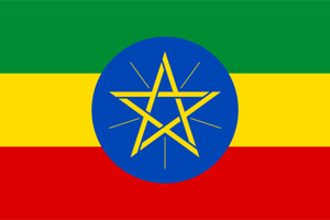 Lizenzfreie Bilder Afrika: Äthiopien
