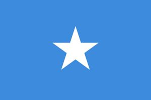 Lizenzfreie Bilder Afrika: Somalia