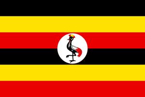 Lizenzfreie Bilder Afrika: Uganda