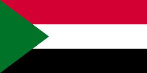 Lizenzfreie Bilder Afrika: Sudan
